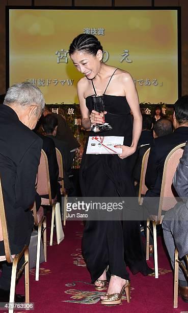 Actress Rie Miyazawa attends the Hoso Bunka Foundation Prize on July 7 2015 in Tokyo Japan
