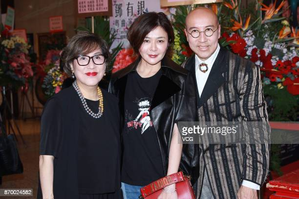 Actress Rosamund Kwan attends the premiere of a stage play on November 3 2017 in Hong Kong China