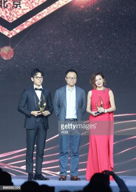 Actress Rosamund Kwan poses with trophy during the 2017 Donews Award Ceremony on December 21 2017 in Beijing China