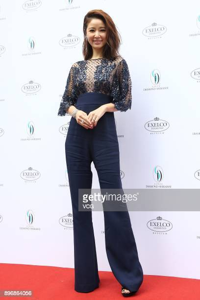 Actress Ruby Lin attends Ginza Diamond Shiraishi flagship store opening ceremony on December 21 2017 in Taipei Taiwan