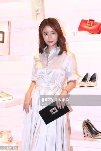 Actress Ruby Lin attends Roger Vivier event on August 9 2018 in Taipei Taiwan of China