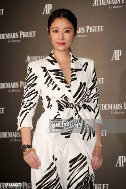 Actress Ruby Lin Xinru attends Audemars Piguet celebration party on March 27, 2019 in Hong Kong, China.