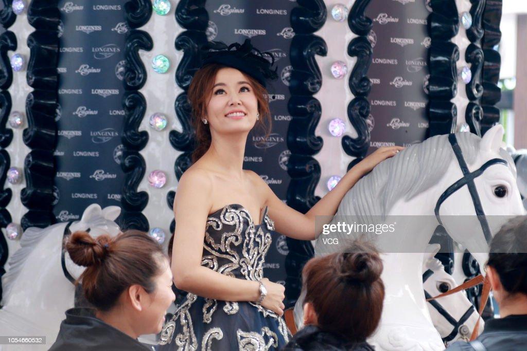 Lin xin ru dating online