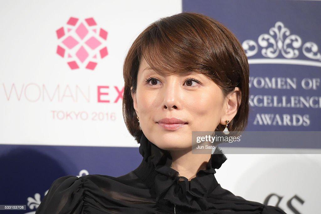 Woman Expo Tokyo 2016 : News Photo