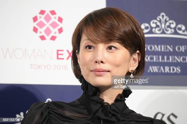 Actress Ryoko Yonekura receives the Women of Excellence Awards during the Woman Expo Tokyo 2016 at Tokyo Midtown on May 21 2016 in Tokyo Japan