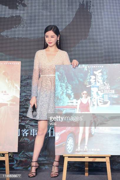 Actress Sabrina Qiu attends a press conference of film 'Chasing The Dragon II Wild Wild Bunch' on April 28 2019 in Beijing China