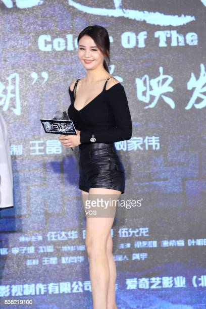 Actress Sabrina Qiu attends the press conference of film Color of the Game on August 24 2017 in Beijing China