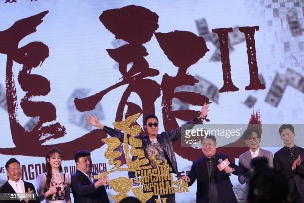 Actress Sabrina Qiu director Wong Jing actor Tony Leung Kafai and actor Gordon Lam attend the premiere of film 'Chasing The Dragon II Wild Wild...