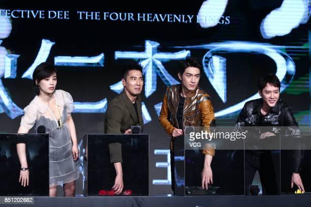 Actress Sandra Ma actor Mark Zhao actor Lin Gengxin and actor Feng Shaofeng attend the press conference of film Detective Dee The Four Heavenly Kings...