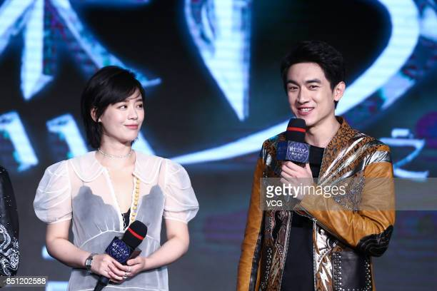 Actress Sandra Ma and actor Lin Gengxin attend the press conference of film Detective Dee The Four Heavenly Kings on September 21 2017 in Beijing...
