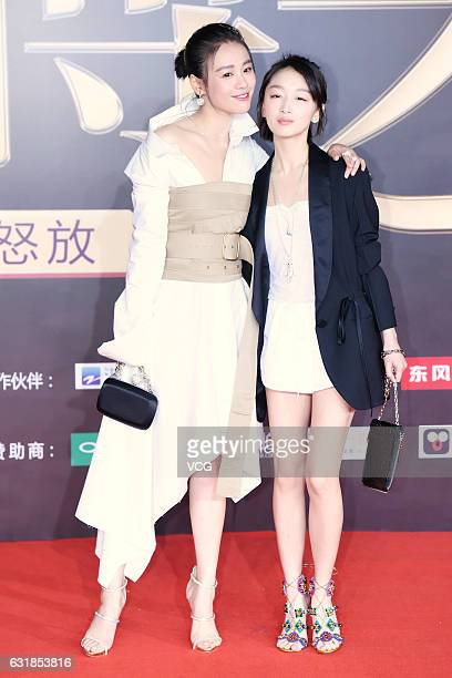 Actress Sandra Ma and actress Zhou Dongyu arrive at red carpet of 2016 Weibo Awards Ceremony on January 16 2017 in Beijing China