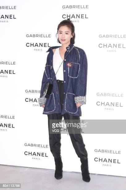 Actress Sandra Ma attends the release conference of Gabrielle Chanel perfume on August 17, 2017 in Beijing, China.