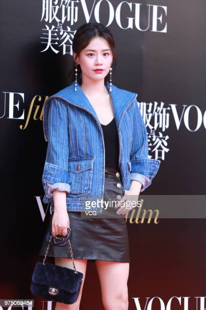 Actress Sandra Ma Sichun poses on the red carpet of 2018 Vogue Film Gala on June 15 2018 in Shanghai China