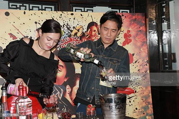 Actress Sandrine Pinna and actor Tony Leung Chiuwai attend the propaganda of director Zhang Jiajia's film See You Tomorrow on December 4 2016 in Hong...