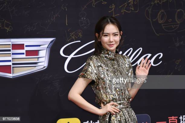 Actress Sandrine Pinna poses on red carpet of 2018 Weibo Movie Awards Ceremony on June 17 2018 in Shanghai China