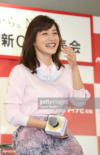 Actress Satomi Ishihara attends the mynavi press conference on January 23 2015 in Tokyo Japan