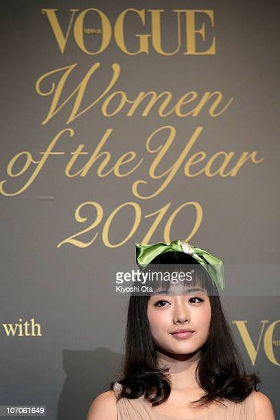 Actress Satomi Ishihara attends the 'Vogue Nippon Women of the Year 2010' award ceremony at Grand Hyatt Tokyo on November 22 2010 in Tokyo Japan