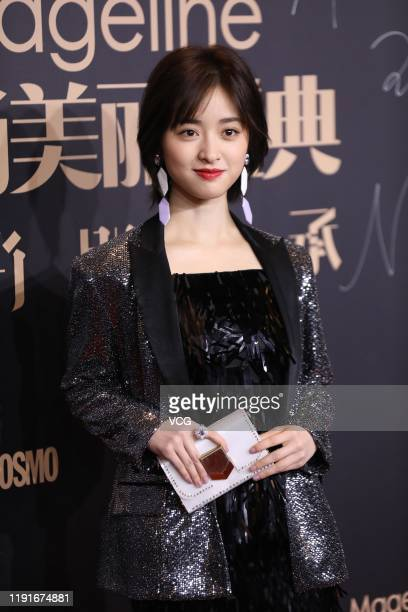 Actress Shen Yue arrives at the red carpet of 2019 COSMO Glam Night on December 3 2019 in Shanghai China