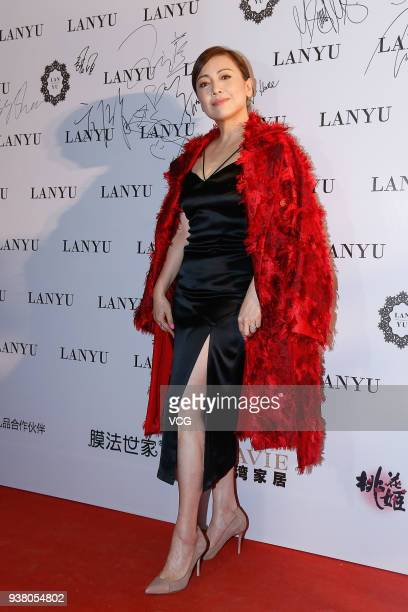 Actress Sheren Tang arrives at the red carpet prior to the LANYU collection show during the MercedesBenz China Fashion Week A/W 2018/2019 at Beijing...