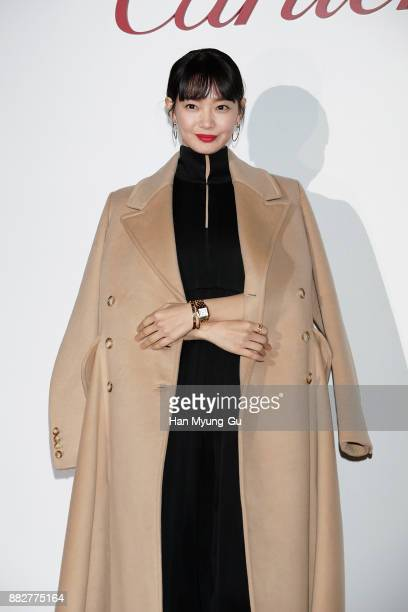 Actress Shin MinA attends the Cartier photocall on November 30 2017 in Seoul South Korea
