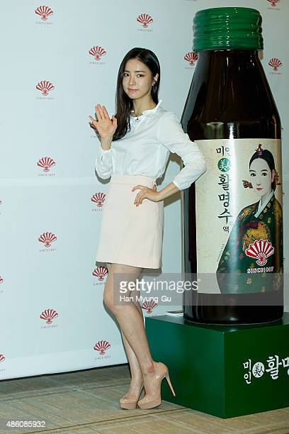 Actress Shin SeGyeong attends the photo call for the launch event of 'Whal Myung Su' on August 31 2015 in Seoul South Korea