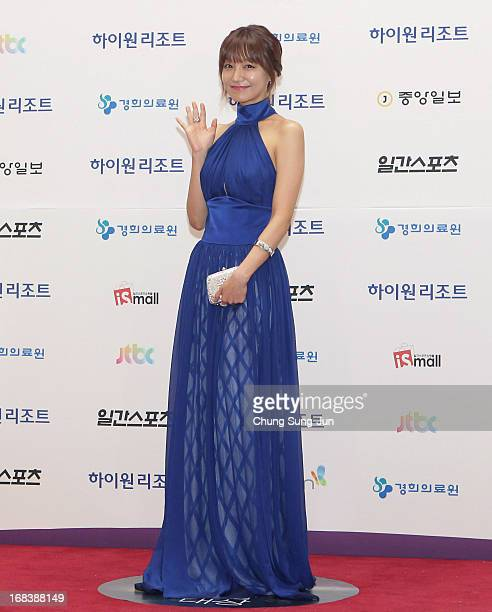 Actress Shin SoYul arrives for the 49th Paeksang Arts Awards on May 9 2013 in Seoul South Korea