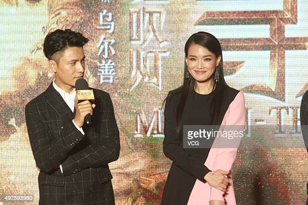 Actress Shu Qi and actor Chen Kun attend a press conference of new movie 'The Ghouls' directed by Wu Ershan on October 14 2015 in Beijing China
