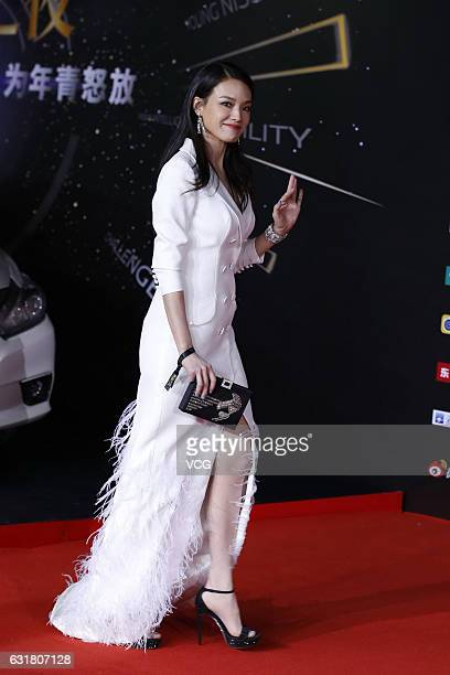Actress Shu Qi arrives at red carpet of 2016 Weibo Awards Ceremony on January 16 2017 in Beijing China