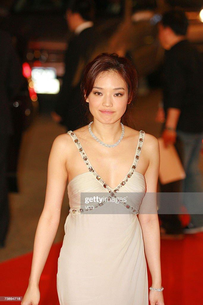 Actress Shu Qi arrives at the 26th Hong Kong Film Awards at the Hong Kong Cultural Centre on April 15, 2007 in Hong Kong, China.