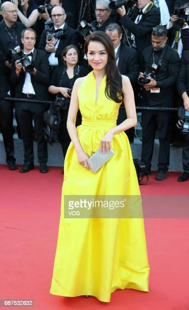 Actress Shu Qi arrives on the red carpet of the 70th Anniversary dinner during the 70th annual Cannes Film Festival at Palais des Festivals on May 23...