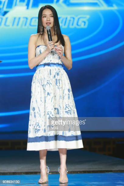 Actress Shu Qi attends a promotional event of home appliance brand 'Robam' on March 7 2018 in Shanghai China