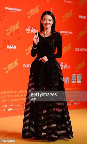 Actress Shu Qi attends director Jiang Wen's film Gone With The Bullets Premiere at Beijing Olympic Sports Center on December 15 2014 in Beijing China