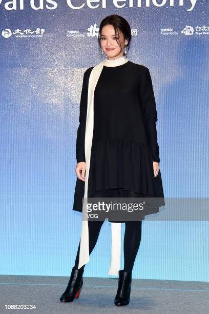 Actress Shu Qi attends the awards ceremony closing ceremony of Taipei Golden Horse Film Project Promotion during the 55th Taipei Golden Horse Film...