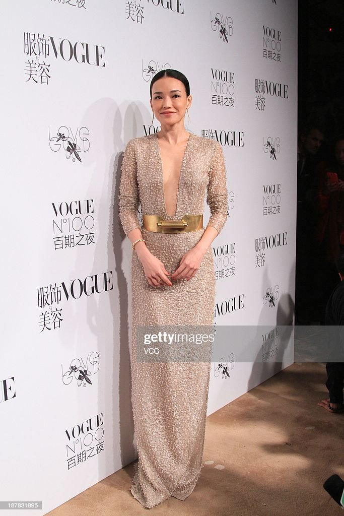 Actress Shu Qi attends the Vogue NO.100 night at Ch'ien Men 23 on November 12, 2013 in Beijing, China.