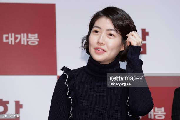 Actress Sim EunKyung attends the press conference for 'The Princess and The Matchmaker' on January 31 2018 in Seoul South Korea The film will open on...