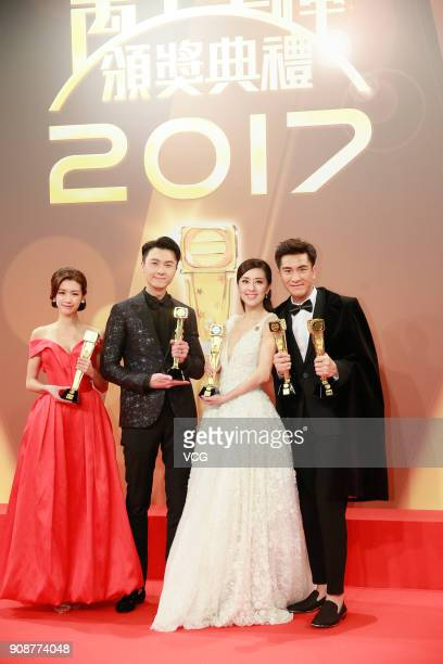 Actress Sisley Choi actor Vincent Wong actress Natalie Tong and actor Kenneth Ma attend the 2017 TVB Anniversary Awards at TVB City on January 21...