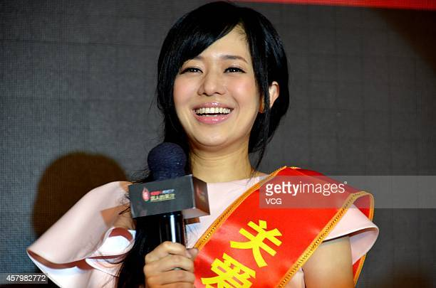 Actress Sola Aoi attends press conference for a male health product on October 28 2014 in Guangzhou Guangdong province of China