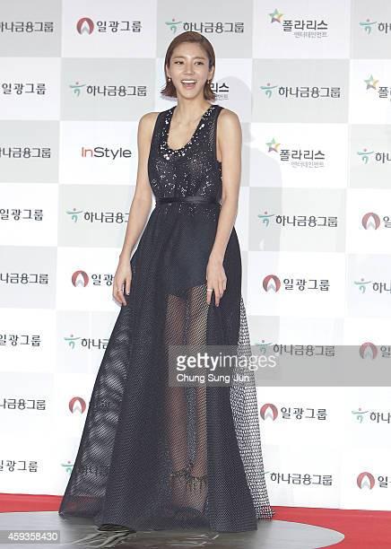 Actress Son DamBi arrives for the 51st Daejong Film Awards on November 21 2014 in Seoul South Korea