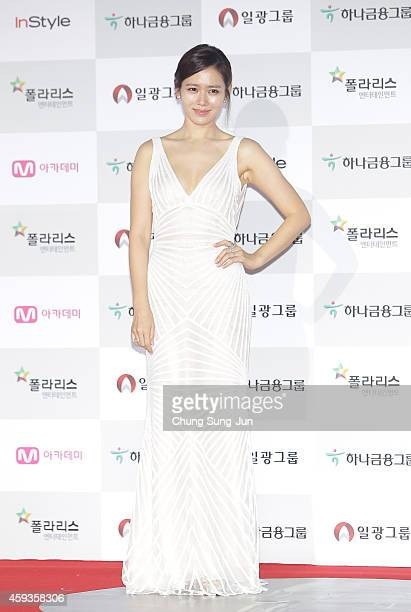 Actress Son YeJin arrives for the 51st Daejong Film Awards on November 21 2014 in Seoul South Korea