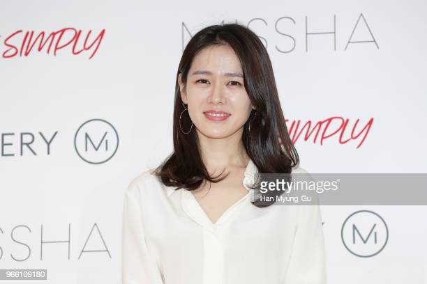 Actress Son YeJin attends autograph session for the 'MISSHA' on June 1 2018 in Seoul South Korea
