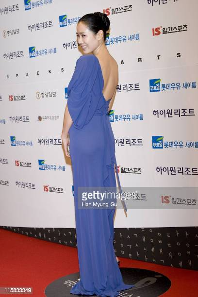 Actress Son YeJin attends the 45th PaekSang Art Awards at the Olympic Hall on February 27 2009 in Seoul South Korea
