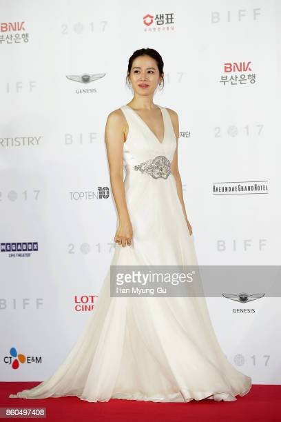Actress Son YeJin attends the Opening Ceremony of the 22nd Busan International Film Festival on October 12 2017 in Busan South Korea