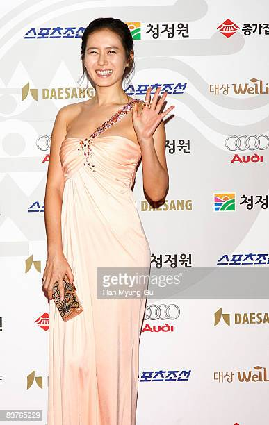 Actress Son YeJin poses on the red carpet of the 29th Blue Dragon Film Awards at KBS Hall on November 20 2008 in Seoul South Korea