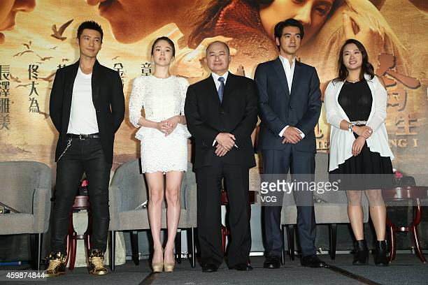 Actress Song Hye Kyo actor Huang Xiaoming director John Woo actor Takeshi Kaneshiro and Wu Feixia attend press conference of movie 'The Crossing' on...