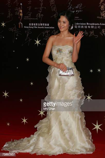 Actress Song Hye Kyo arrives at the 26th Hong Kong Film Awards at the Hong Kong Cultural Centre on April 15 2007 in Hong Kong China