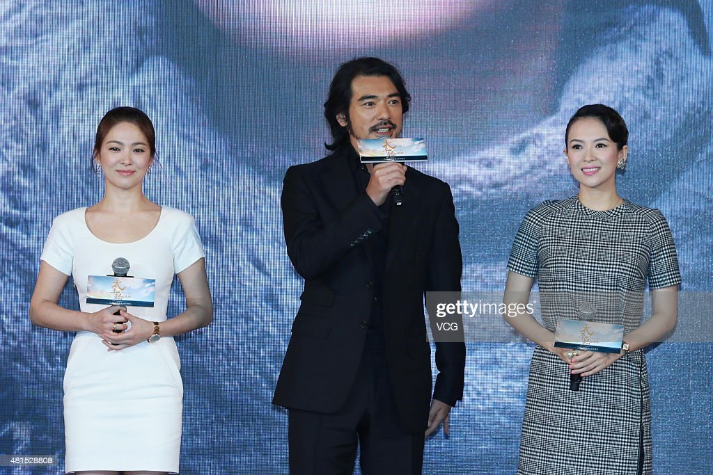 Actress Song Hye-gyo, actor Takeshi Kaneshiro and actress Zhang Ziyi attend 'The Crossing Part 2' press conference on July 22, 2015 in Beijing, China.