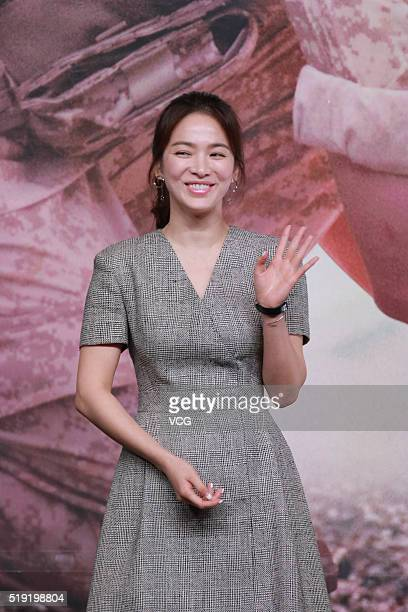 Actress Song Hyekyo attends television drama 'Descendants of the Sun' press conference on April 5 2016 in Hong Kong Hong Kong