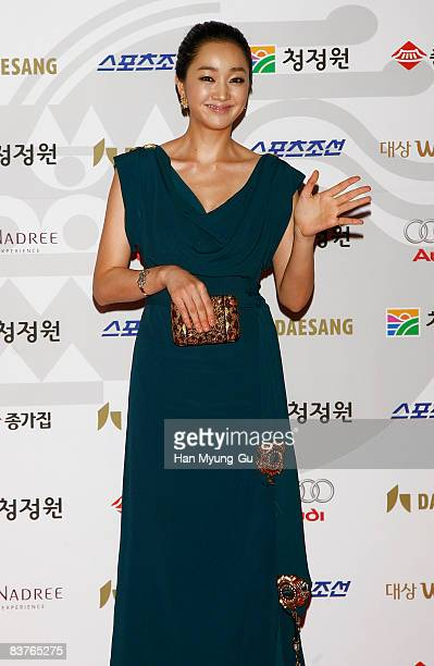 Actress Soo Ae poses on the red carpet of the 29th Blue Dragon Film Awards at KBS Hall on November 20 2008 in Seoul South Korea
