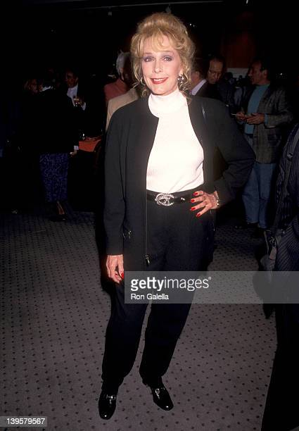 Actress Stella Stevens attends the Rocky 20th Anniversary Special Screening on November 15 1996 at Samuel Goldwyn Theatre in Beverly Hills California