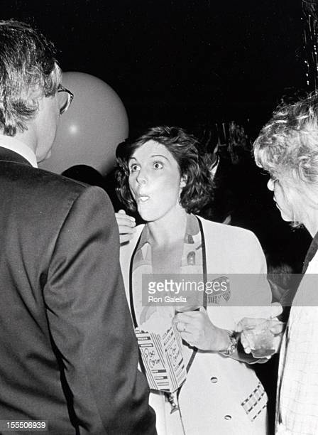 Actress Susan Saint James attends 50th Anniversary Screening of Snow White and Seven Dwarfs on July 15 1987 at Radio City Music Hall in New York City
